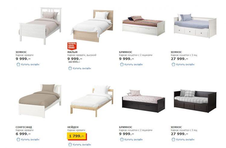 Кровати 2
